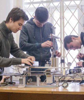 Лабораторія інформаційних вимірювальних технологій