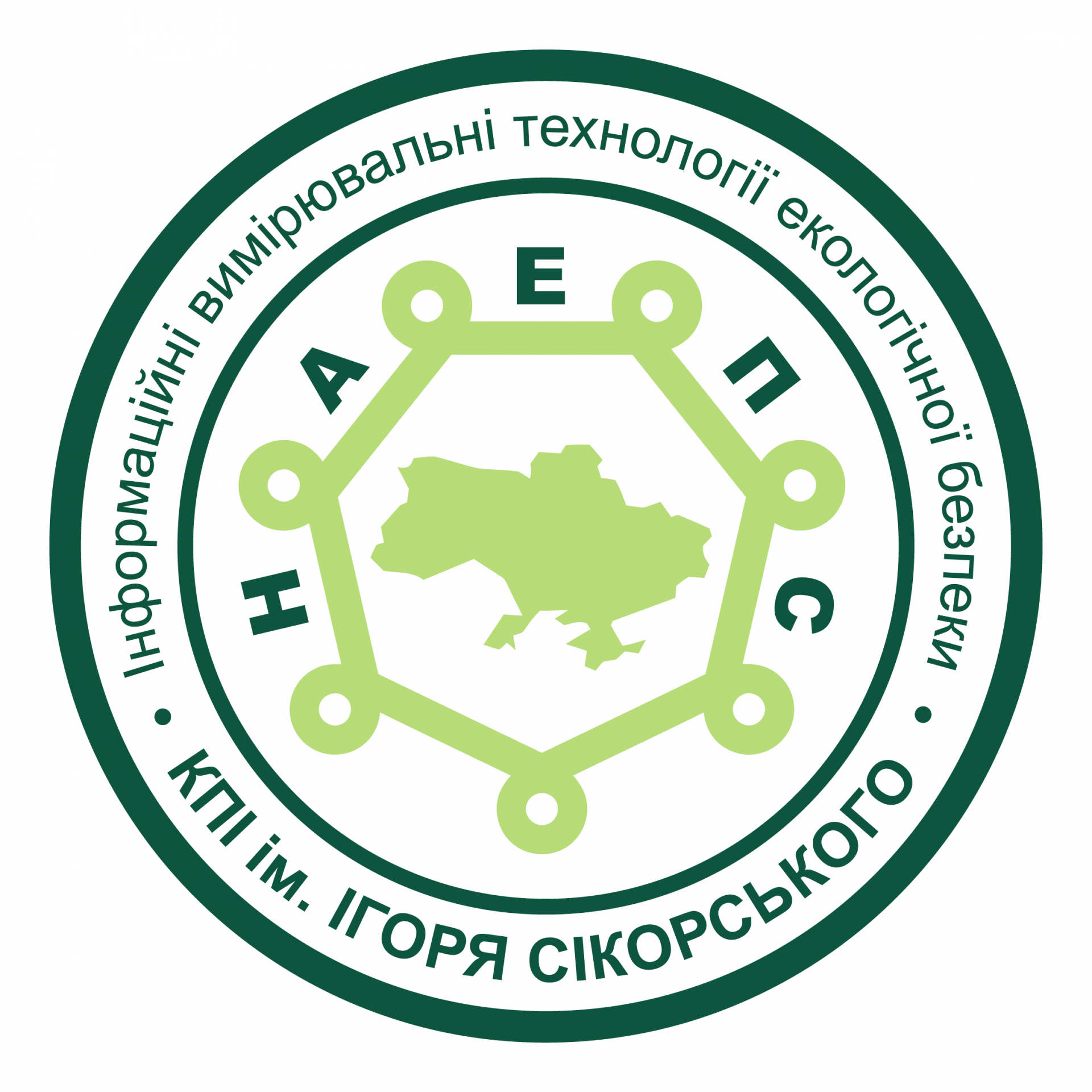 Department of scientific, analytical and environmental devices and systems