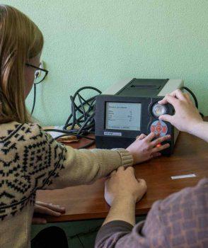 Лабораторія інформаційних технологій екологічної безпеки