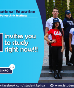We invite you to study at our department!