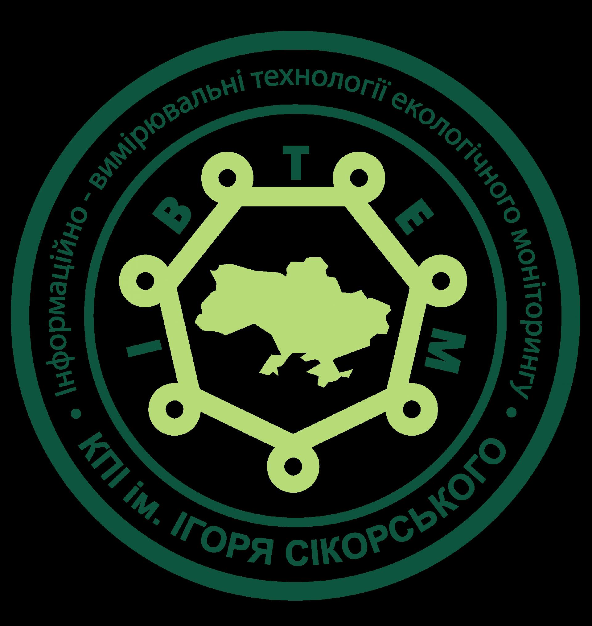 Кафедра наукових, аналітичних та екологічних приладів і систем
