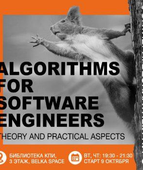 Курс для тих, хто хоче стати програмістом