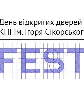 KPI АБІТ Fest